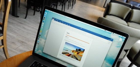 7 Ways Small Businesses Can Take Full Advantage of Office 365